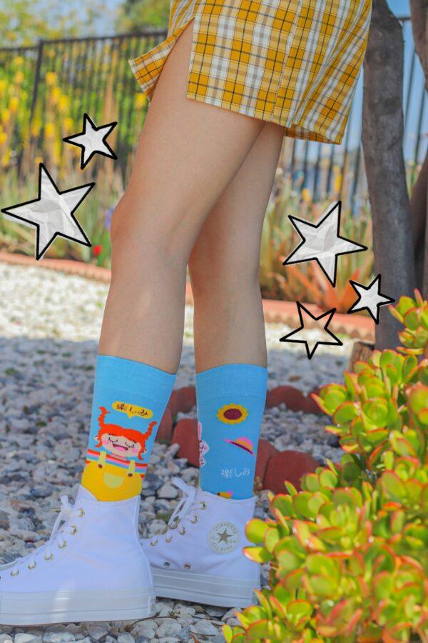 calcetines alixyt